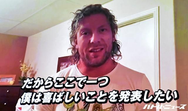 Codyらによる新団体『AEW』初の日本人所属選手が壮行試合!親友のケニー・オメガからサプライズメッセージ!
