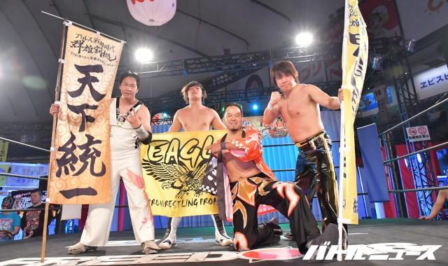 東京ドーム大会のメインイベントで勝利した栃木県代表・イーグルプロレスが天下を統一!「台風19号の被害と戦うファンのために絶対に勝ちたかった」