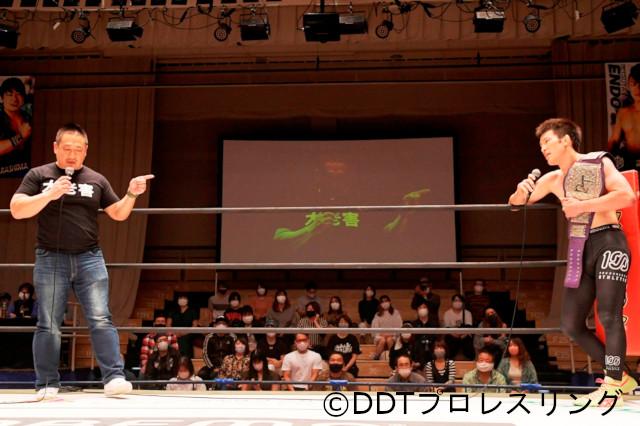 EXTREME級王座V5成功の青木真也が11・3大田区で高木三四郎とウエポンランブルルールで防衛戦!