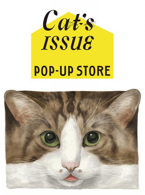 作家による1点物の猫アイテムも販売!Cat's ISSUEの期間限定ショップが二子玉川に登場