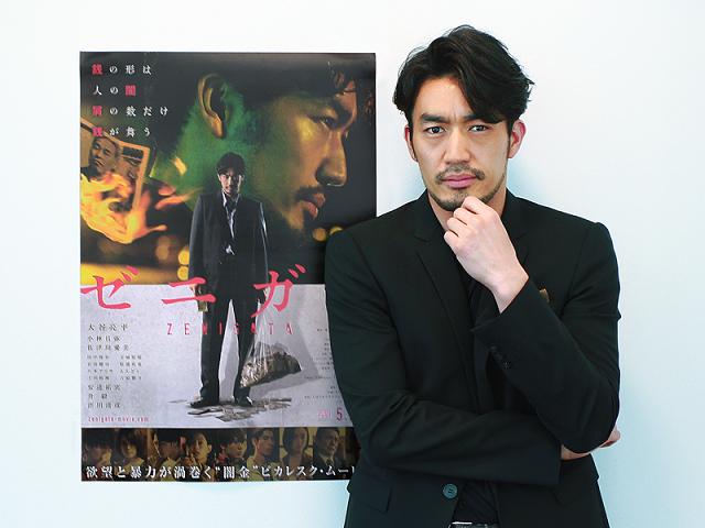 注目の俳優 大谷亮平主演映画『ゼニガタ』最新上映情報