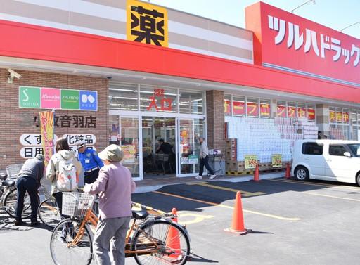 ツルハ売上高、首位に 店舗数もトップ 杏林堂グループ子会社化で