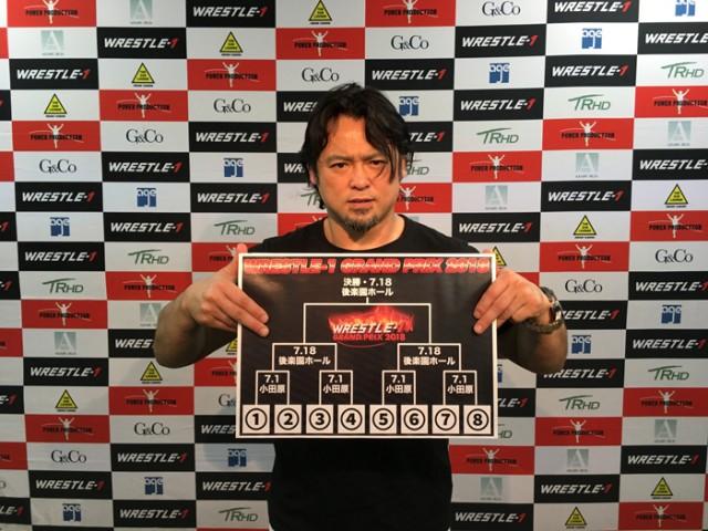 【W-1】<記者会見>今年の『W-1 GP』はツーデイズ!出場8選手も発表!