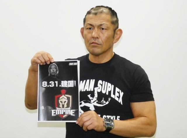 髙山善廣支援大会 8.31後楽園 『TAKAYAMANIA EMPIRE』「いつかあいつにはトップロープまたいでリングに入ってもらいます」鈴木みのる