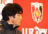 浦和レッズ、わずか勝ち点2。中断期間に「不穏なムード」を拭えるか