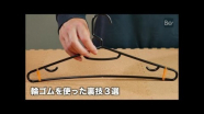 【裏技】輪ゴムを使った裏技3選