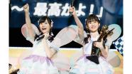 AKB48じゃんけん大会、「笑わないアイドル」が優勝
