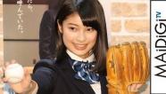 玉田志織、野球の魅力を熱弁「人に感動を与えられる素晴らしいスポーツ」