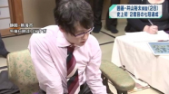 囲碁・井山裕太棋聖、史上初「2度目の七冠」達成
