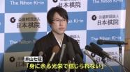 国民栄誉賞検討、囲碁・井山裕太七冠「身に余る光栄」