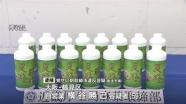 覚醒剤の「素」の液体隠し持っていた疑いで男逮捕、国内で初摘発