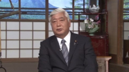 中谷元防衛相、官僚は公僕として「国民に仕えている」と強調
