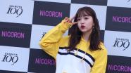 藤田ニコルが自身のブランド「NiCORON」1号店を2/18 渋谷109 7Fにオープン!「2年以内に女の子に好きなブランドだと言われるように」