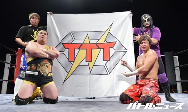 ターザン後藤の直系レスラーがインディープロレス統一連合『TTT』の旗揚げを宣言!