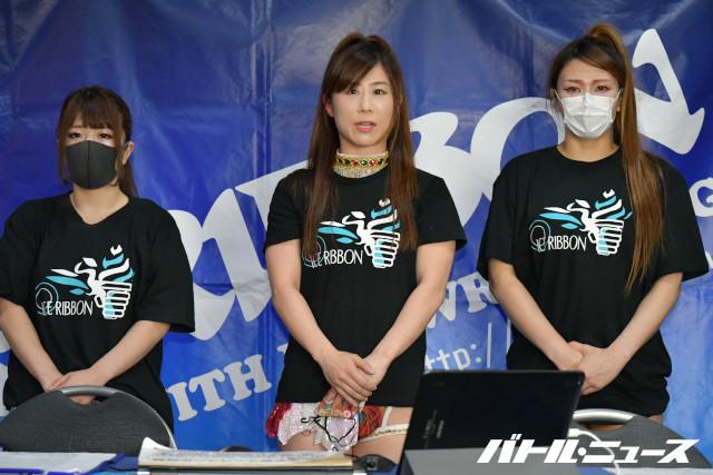 逝去した木村花さんを対戦経験があるアイスリボン代表が哀悼。6月からの観客を入れての興行再開に「プロレスを通して必ずハッピーを届けられるという信念を忘れない」