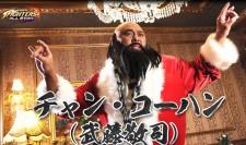 武藤敬司が鉄球を振り回し『THE KING OF FIGHTERS ALLSTAR』クリスマスイベントをPR!