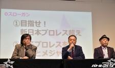 新体制のスターダムが木谷オーナーの前で『新日本プロレス超え』をスローガンとして発表!ミラノコレクションA.T.がコーチに就任!