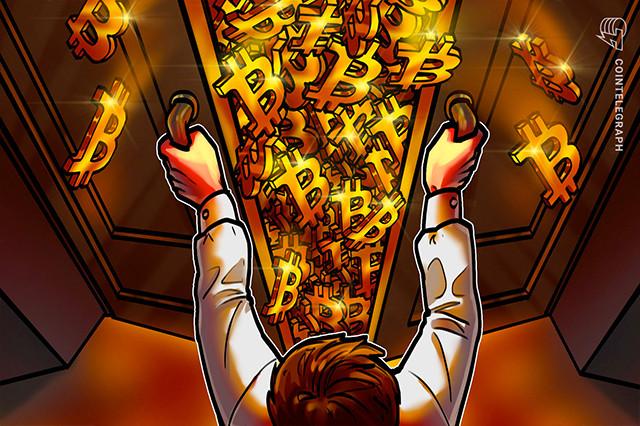 インフレ懸念の企業増加でビットコインを準備金とする企業が増えるか