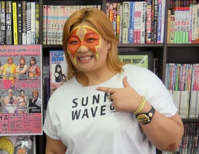 【WAVE】2.1(土)新木場にてW.W.W.D世界エリザベス選手権が決定!王者・井上京子がコメント!