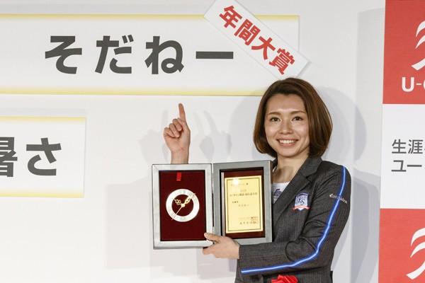 「そだねー」が流行語大賞に。藤澤五月らロコ・ソラーレの次なる目標は?