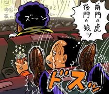 【木村和久連載】「前か、後ろか」。ラウンド中、気になるのはどっち?