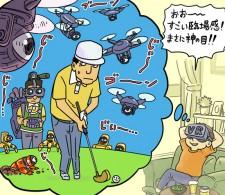 【木村和久連載】おトクで楽しい、プロトーナメントの「現地観戦術」
