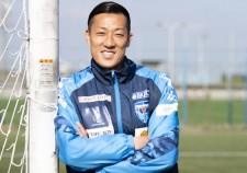 南雄太が語る20年前の準優勝「小野伸二よりうまい選手はいなかった」