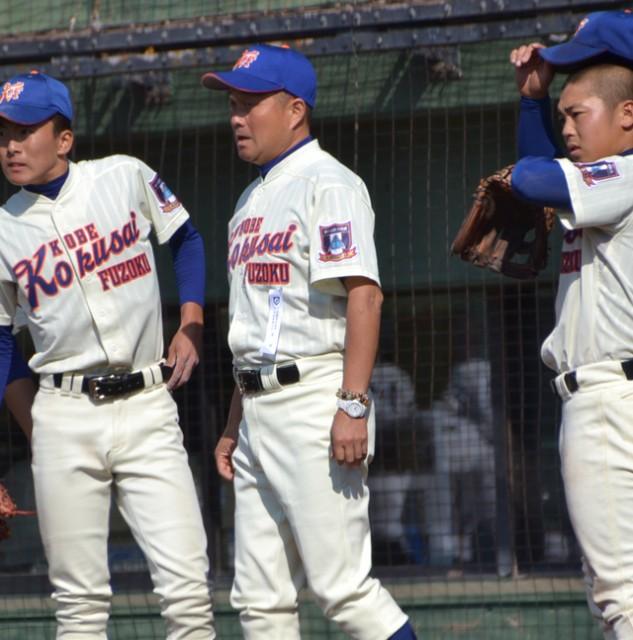 大学 野球 国際 部 付属 高校 神戸
