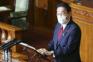 岸田首相、経口治療薬は「コロナ対策の大きな決め手」…研究開発への支援強調