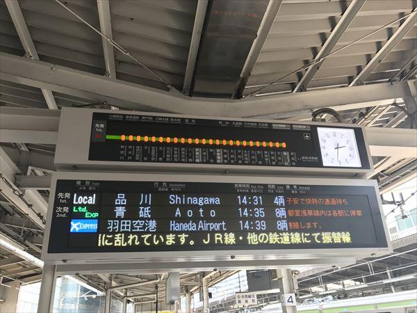 横浜駅発! 乗り入れ終着駅への...