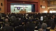 津波で84人犠牲、石巻・大川小学校が閉校式